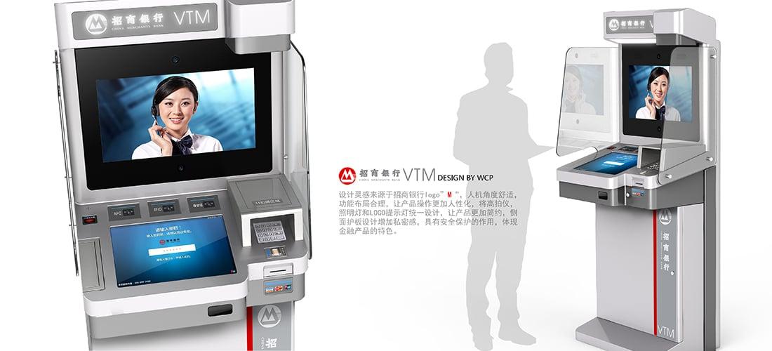 银行大堂服务案例_VTM自助终端机设计_产品外观设计_机械设备设计_医疗设备设计_怡 ...